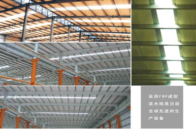 Frp Colored roofing tiles