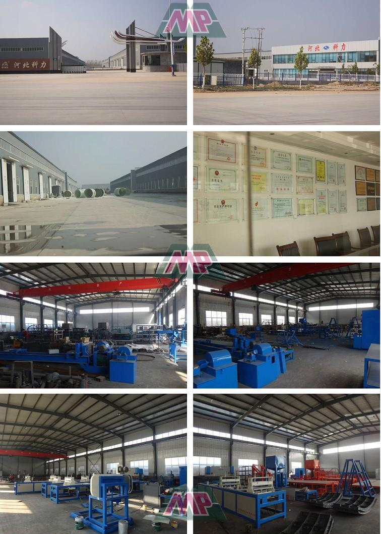 frp machine factory